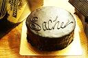 糖質制限のチョコレートケーキ★ザッハートルテ★直径12