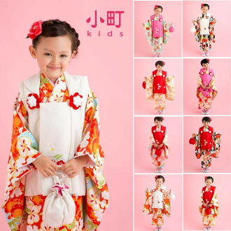 Kabukichō 3-year-old girl kimono flower Princess 被布 set