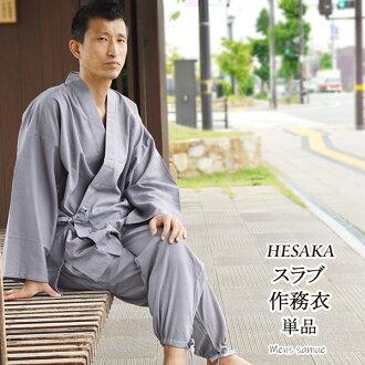 """Custom-made"" samue-, including even, thin, spring summer and autumn and refined-men, men, men's and store men sallow samue / men's"