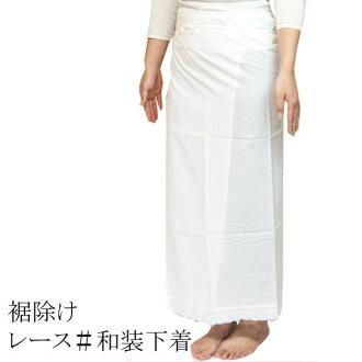 ! Cheap 裾よけ race 裾よけ (すそよけ) / cute 裾除け, cotton 裾よけ