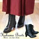 袴用 女性レディース編み上げブーツ黒【ブーツ 卒業式 袴 ぶーつ boots 女性 女 女性用 レデ...