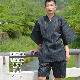 "-""Special order"" birthday, Jinbei, じんべい, gift, gifts, men and cotton linen material, Shiji et weave Shiji et weave men cotton hemp Jinbei and mens gifts gifts"