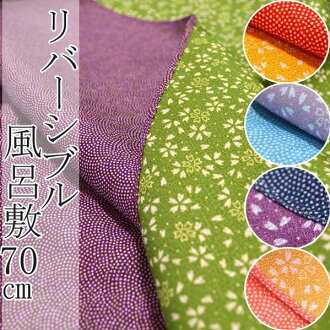 Furoshiki (wrapping cloth) 70 reversible / shark-cherry tree about 70 cm perfect for gifts furoshiki (wrapping cloth) Limited sale Furoshiki (wrapping cloth) with a nice Furoshiki (wrapping cloth)