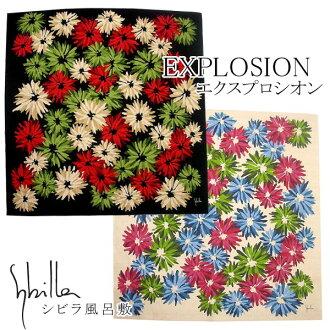 Furoshiki (wrapping cloth) Sibilla (sybilla) cotton two width 75 cm/EXPLOSION (explosion) 2 color furoshiki wrapping cloth furoshiki furoshiki Sibilla and vira sybilla furoshiki wrapping cloth furoshiki furoshiki Sibilla