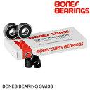 BONES BEARING ボーンズ ベアリング SWISS スイス SKATEBOARD スケートボード スケボー セール除外品