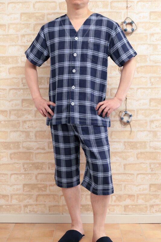 父の日 【送料無料】メンズパジャマ夏用 ダブルガーゼ 半袖ハーフパンツ前開きタイプ【盛夏向き商品】【父の日ギフト】【男性用ナイトウェア】【ルームウェア】【Sサイズ】【LLサイズ】あり