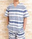 【送料無料】メンズパジャマ夏用 先染め楊柳ボーダー 半袖ハーフパンツ前開きシャツ