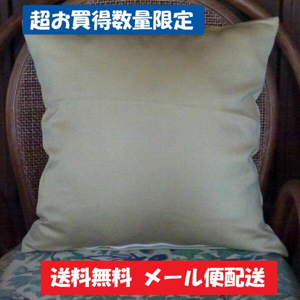 【送料無料・メール便配送】日本製 有名メーカー オーダーカーテン生地使用 クッション カバー HR006