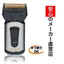 【送料無料!】日本製 チタンコーティング 充電式 2枚刃シェーバー【小型 防水 世界対応 髭剃り】【充電式2枚刃シェーバー】