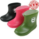 Walk ワンポイント レインシューズ ベビー 子供 靴/レインシューズ/長靴/雨 雪/通園 通学/男の子/女の子/日本製
