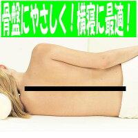 (^^)vシングルサイズ★三折り高反発マットレス厚さ100mm(代引き送料無料)BL