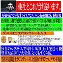 楽天イーグルス応援キャンペーン/お預りOK/病院で...