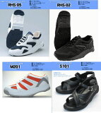 【35%off】【只停止发行模型·尺寸有库存限度】【】roshio 鞋(15度)步行鞋【减肥·腰痛·膝痛】[【35%off】【廃盤モデル・サイズ有のみの在庫限り】【】ロシオ シューズ(15度) ウォーキングシューズ【ダイエット・腰