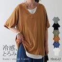 7月上旬発送 トップス Tシャツ ビッグTシャツ 春 大きい...