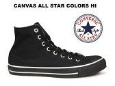 【10/13品薄の黒白カラー再入荷】 コンバース オールスター ハイカット CONVERSE ALL STAR HI ブラック/ホワイト 黒/白