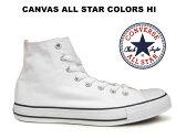 【7/15人気の白黒ハイカット再入荷!】 CONVERSE コンバース スニーカー オールスター ALL STAR ハイカット HI ホワイト/ブラック