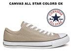 コンバース オールスター CONVERSE ALL STAR OX カラーズ ローカット ベージュ レディース メンズ スニーカー