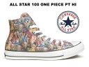コンバース オールスター ワンピース CONVERSE ALL STAR 100 ONE PIECE PT HI マルチ ハイカット レディース メンズ スニーカー【100周年モデル】