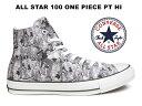 コンバース オールスター ワンピース CONVERSE ALL STAR 100 ONE PIECE PT HI モノ ハイカット レディース メンズ スニーカー【100周年モデル】