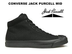CONVERSEコンバースジャックパーセルミッドJACKPURCELLMIDブラックモノクローム(真っ黒)キャンバス