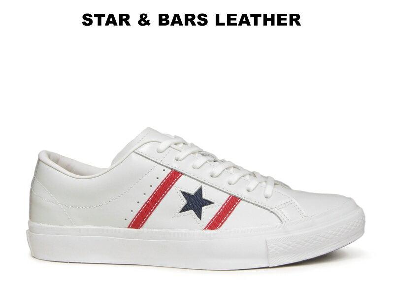 【7/8再入荷★生産終了】 CONVERSE STAR&BARS LEATHER コンバース スター&バーズ レザー ホワイト/レッド/ネイビー