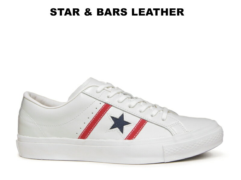 CONVERSE STAR&BARS LEATHER コンバース スター&バーズ レザー ホワイト/レッド/ネイビー