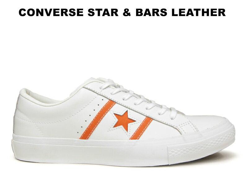 【35%OFF】CONVERSE STAR&BARS LEATHER コンバース スター&バーズ レザー ホワイト/オレンジ メンズ