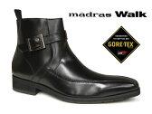 madras Walk マドラスウォーク ゴアテックス ビジネスシューズ ブーツ GORE-TEX 日本製 SPMW5485
