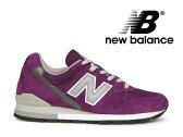 ニューバランス NEW BALANCE M996 PU パープル PURPLE アメリカ製