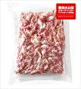 無加水山桜スモークベーコン コマカット【500g】【冷凍/冷蔵可】【D+0】
