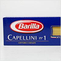 バリラブランドカッペリーニ イタリア