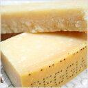 ザネッティ社製 チーズの王様 パルミジャーノ レッジャーノ DOP 24ヶ月熟成【100g】※多少前後する場合が御座います。】 【冷蔵/冷凍可】【D+2】