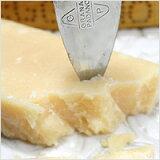 長期36ヶ月熟成のパルミジャーノレジャーノDOP!切り立てをお届け致します!【約100g】【冷蔵/冷凍可】【D+2】 | parmigiano reggiano | cheese | チーズ |