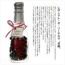 レザン・ドレ・オ・ソーテルヌ!ボルドー産の最高級貴腐ワインに漬けたレーズンをヴァローナのチョコレートでコーティング!