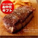 【お中元 ギフト】【3個〜送料無料】極厚切り1ポンドステーキ!贅沢の極!!オーシャ