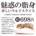 【11周年記念カウントダウン】限定生産500個のみ!極薄0....