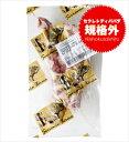 イベリコ豚セクレト・ディ・パパダ【300-399g】豚肉|【冷凍のみ】