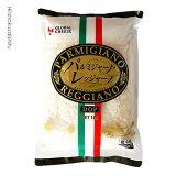 イタリア産:100%パルミジャーノ・レッジャーノDOPパウダー(粉)24ヶ月熟成【1kg】【冷蔵/冷凍可】【D+0】 | parmigiano reggiano | cheese | チーズ |