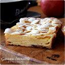 フランス発祥の新感覚スイーツ!ケーキ屋さんやおしゃれなカフェでもなかなか食べられない林檎のガトーインビジブル