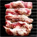 【スペイン食材ALL999円特別企画】とにかく焼くだけジューシー!濃厚なイベリコ豚の旨