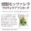ポンティコルボ プロヴォラ アフミカータ (この製品はモッツァレラの聖地カンパーニャ州カゼルタで作られております)(燻製のモッツァレラチーズです)【250g】【冷蔵のみ】【D+1】