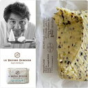 海藻入りバター フランス/ブルターニュ産:ボルディエ氏の手作りフレッシュバター海藻