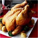 【クリスマス直前発送限定!】ガーベルデリカテッセンさんが作り上げたコラーゲンタッ