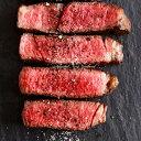 【2個〜送料無料】 厚切りリブロース ステーキ ナチュラルビーフ 【約450g】牛肉