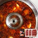 フランス産マトンしゃぶしゃぶ900g(300g×3セット)+6種の香味素材入り薬膳火鍋セット(