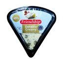 フレンドシップダナブルークリーミー 【100g】【冷蔵/冷凍可】【ブルーチーズ】【D+2】