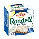 ロンデーレ ブルー 【125g】 【フレッシュチーズ】【冷蔵のみ】【D+2】