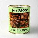 マロンペースト 1kg缶 現在ブランドがサバトンに変更となっております。