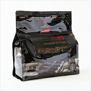 ヴァローナ クーベルチュールエクアトリアルノワール フェーブ ブラック チョコレート プレゼント