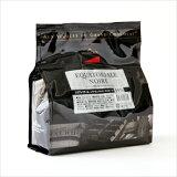 ヴァローナ/クーベルチュールエクアトリアルノワール55%(フェーブ/ブラックチョコレート)【1kg】【冷蔵/冷凍可】【D+0】